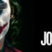映画 JOKER(ジョーカー)を観た感想